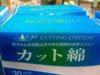 cutting_cotton.jpg